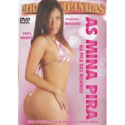 DVD REIGN OF TERA 1