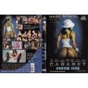 DVD A RAINHA DO SUPER GONZO E SEUS COMEDORES ANÔNIMOS 6