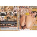 DVD THE PRIVATE LIFE OF SIMONNE STYLE (Simone Peach)
