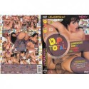 DVD LADYKILLER - CASANOVA RETURNS (Casse-Coeurs)