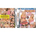 PACK DVD RUSSIAN BABES COLLECTION (5 Discos)