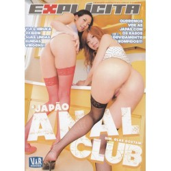 DVD HIGH CLASS ASS 1