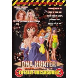 DVD MONSTER COCK JUNKIES 12