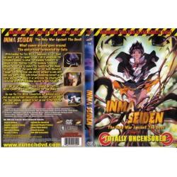 DVD NAUGHTY COLLEGE SCHOOL GIRLS 16