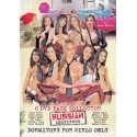 DVD FUCK V.I.P. ORGASM
