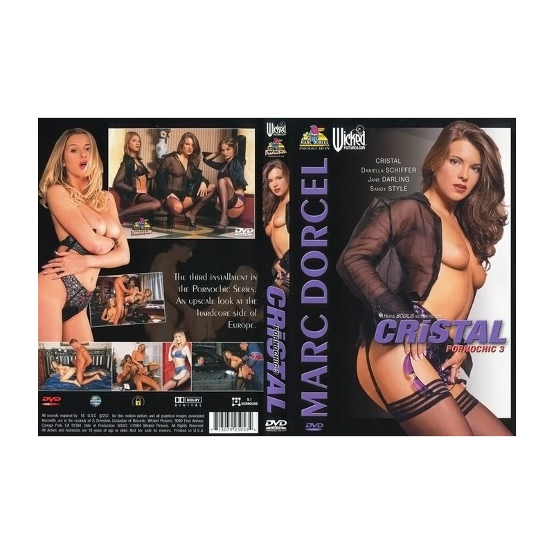 DVD XXXTREME FANTASIES OF JEWEL DE NYLE