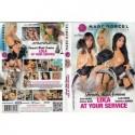 DVD SQUIRTAMANIA 16