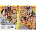 DVD KAMIKAZE GIRLS 45 Mika Mizuno