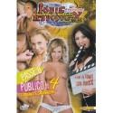 DVD KAMIKAZE PREMIUM 42 Hitomi Nakagawa