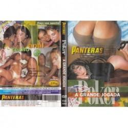 DVD STREET BLOWJOBS 6